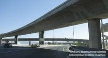 Хьюстон: транспортные развязки / США