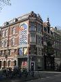 Несколько иной стиль / Нидерланды