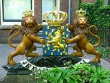 Львы с короной / Нидерланды