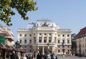 Национальный театр Словакии / Словакия