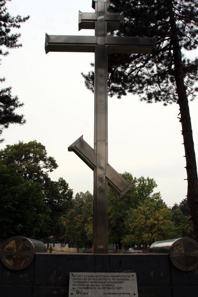 Крест в память российского консула, Битола / Фото из Македонии