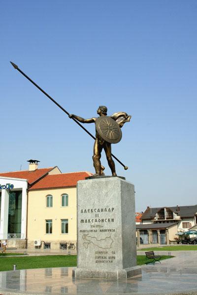 Статуя Александра Македонского в Прилепе / Фото из Македонии