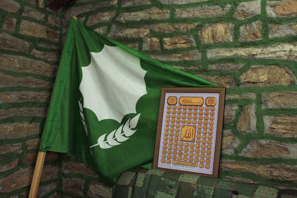 Флаг ордена дервишей, Тетово / Фото из Македонии