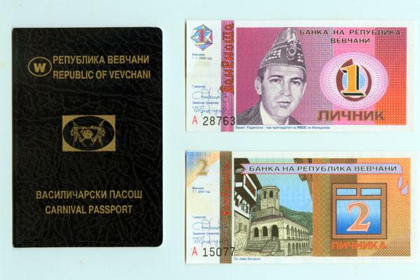 Карнавальные деньги и паспорт, Вевчани / Фото из Македонии