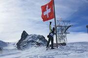 Флаг / Швейцария