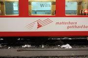 Реклама местной ж-д сети / Швейцария