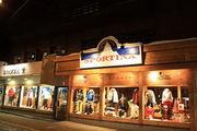 Спортивный магазин / Швейцария