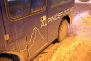 Электромобиль / Швейцария