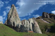 Ландшафт / Армения