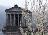 Храм / Армения