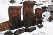 Снег / Армения