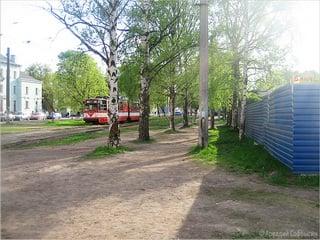 Трамвай / Россия