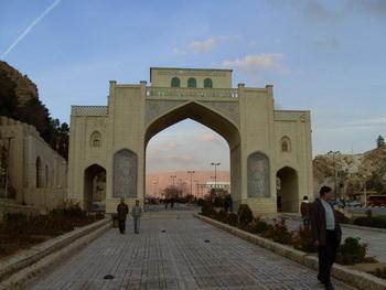 Ворота Корана / Иран