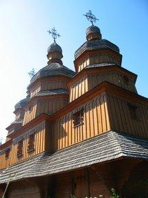 Церковь / Украина