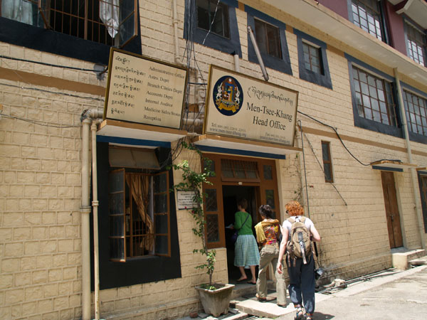 Клиника тибетской медицины Men-Tsee-Khang / Фото из Индии