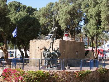 Памятник, посвященный истории освободительной войны / Израиль