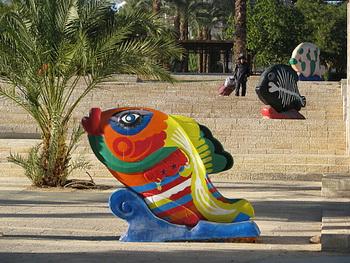 Цветная рыба / Израиль