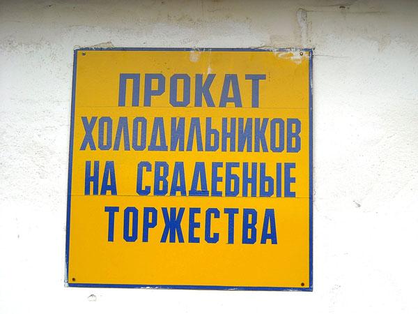 Оригинальный сервис в Дербенте / Фото из России