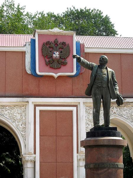 Памятник Ленину в Махачкале / Фото из России