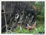 Место захоронения / Индонезия