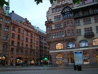 Malmo / Швеция