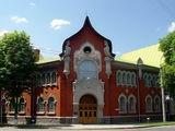 Здание банка / Украина