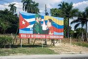 О дружбе Кубы с Венесуэлой / Куба