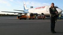 Самолет ГТК Россия / Россия
