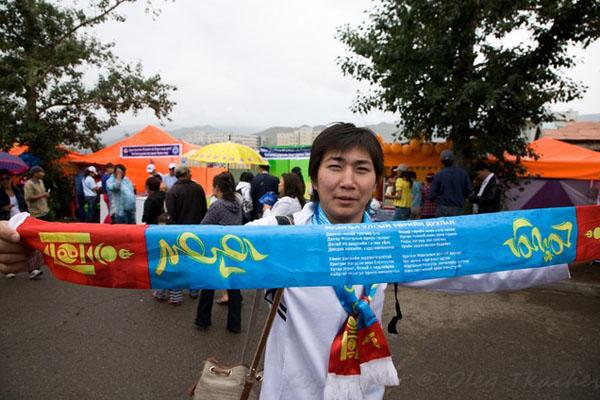 Монгольский флаг - неизменный атрибут праздника Надам / Фото из Монголии