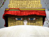 Глаза Будды / Непал