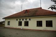 Олыка / Украина
