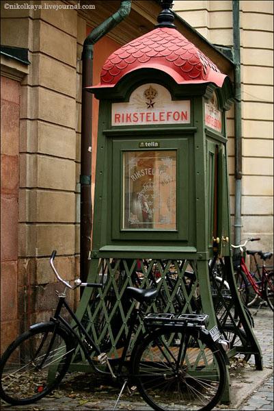 Старинная телефонная будка в Гамла-Стане, Стокгольм / Фото из Швеции