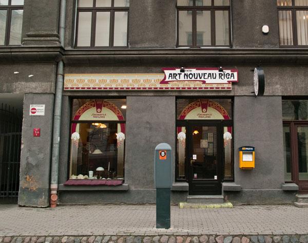 Магазин Riga Art Nouveau по адресу Strelnieku iela 9 / Фото из Латвии