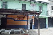 Аптека / Гватемала