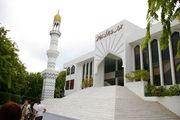 Главная мечеть / Мальдивы