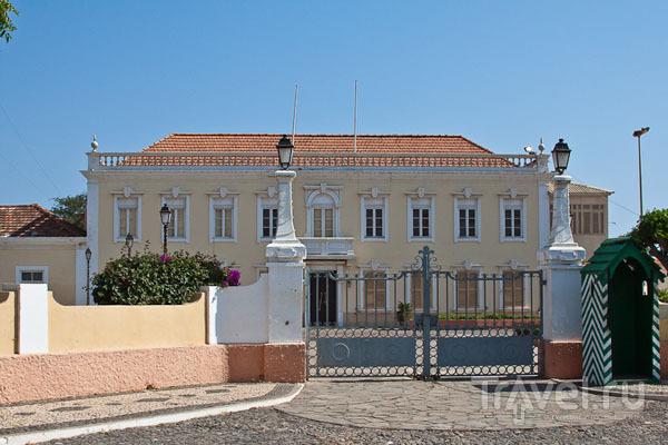 Президентский дворец в Прае, Кабо-Верде / Фото из Кабо-Верде