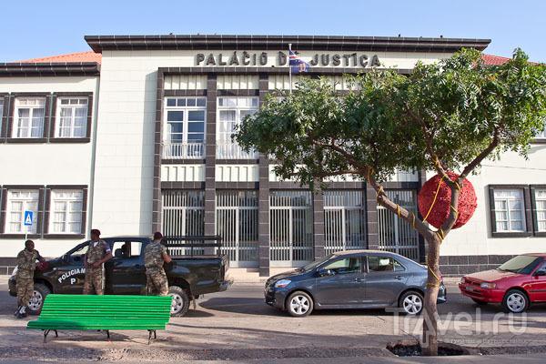 Дворец правосудия, Прая / Фото из Кабо-Верде