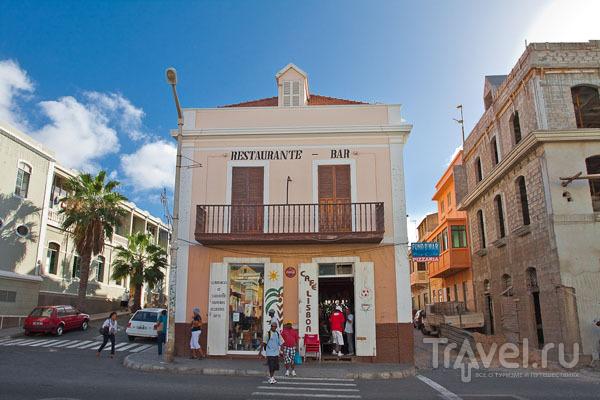 Приличный ресторан в Кабо-Верде придется поискать, Минделу / Фото из Кабо-Верде
