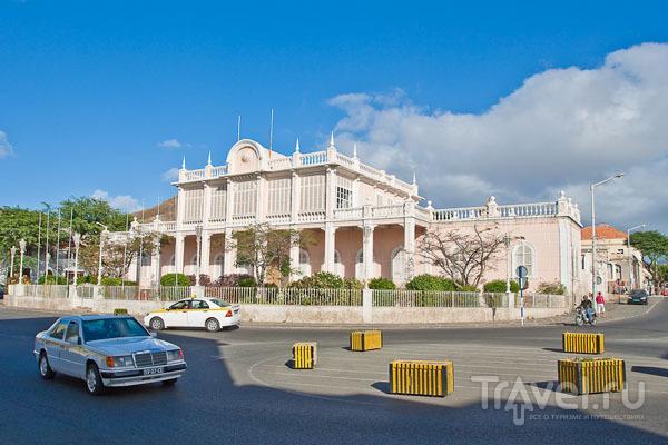 Народный дворец в Минделу, Кабо-Верде / Фото из Кабо-Верде