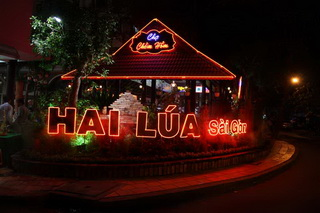 Hai Lua / Вьетнам