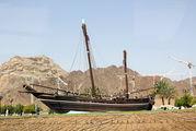 """Лодка """"дхоу"""" / Оман"""