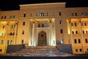 Здание Национального Банка / Оман