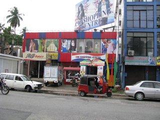 Транспорт / Шри-Ланка