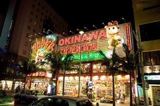 Главная улица / Япония