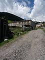 Деревня / Грузия