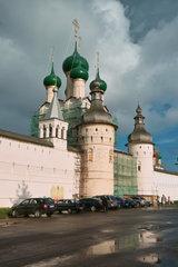 Спасо-Яковлевский Димитриев монастырь / Россия