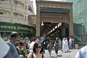 Вход в Gold Souk / ОАЭ