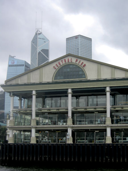 Паромный причал, Гонконг / Фото из Гонконга