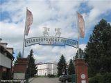 Ворота в пивной рай / Белоруссия