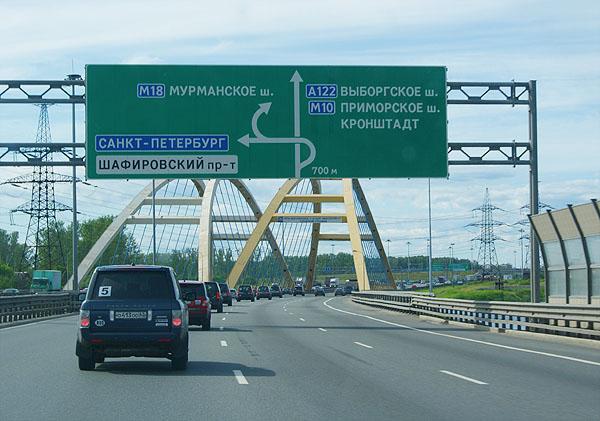 От Москвы до Выборга - более 800 км / Фото из Норвегии